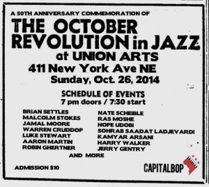 The October Revolution in Jazz poster